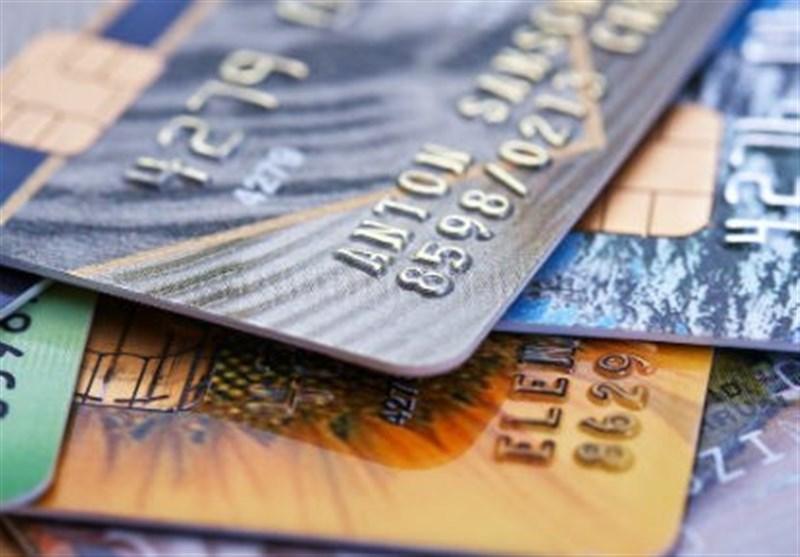 روش دریافت کارت اعتباری توسط سهامداران عدالت/ ثبت نام در سجام گام اول