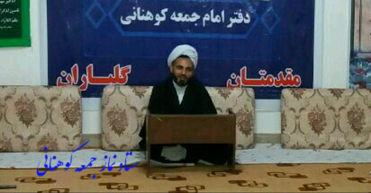 پیام امام جمعه محترم کوهنانی به مناسبت آغاز سال ۱۴۰۰ و عید نوروز
