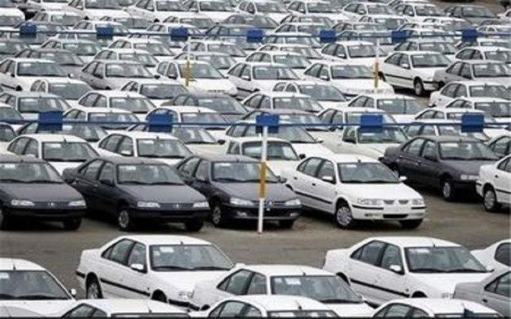 طرح فروش خودرو حذف میشود؟