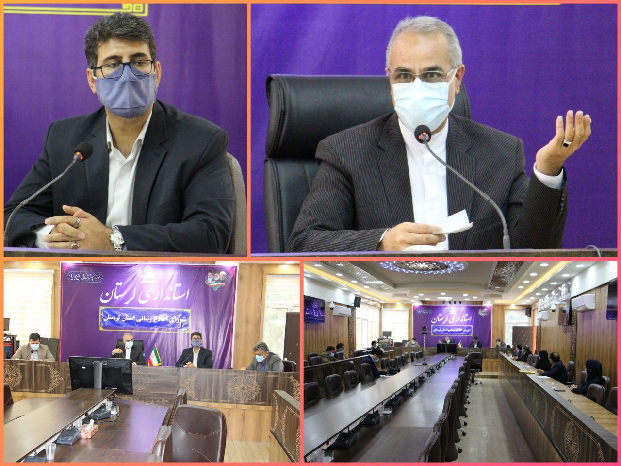  رئیس شورای اطلاعرسانی استان لرستان، رسانه های استان الگوی صحیح مصرف آب را فرهنگ سازی کنند: