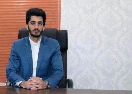 جانشین کمیته دانشجویی ستاد انتخاباتی مردم نهاد ایران توانمند در کشور انتخاب شد