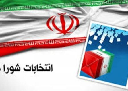 اسامی منتخبین ششمین دوره انتخابات شورای اسلامی شهر، شهرستان کوهدشت اعلام شد