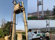   قطع برق دو حلقه چاه دارای تخلف در شهرستان کوهدشت