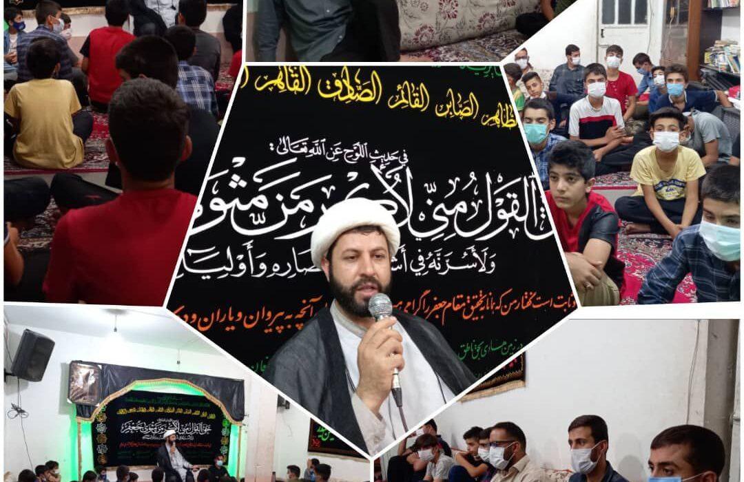 مراسم سوگواری امام جعفر صادق (ع)  در شهرستان کوهدشت برگزارشد