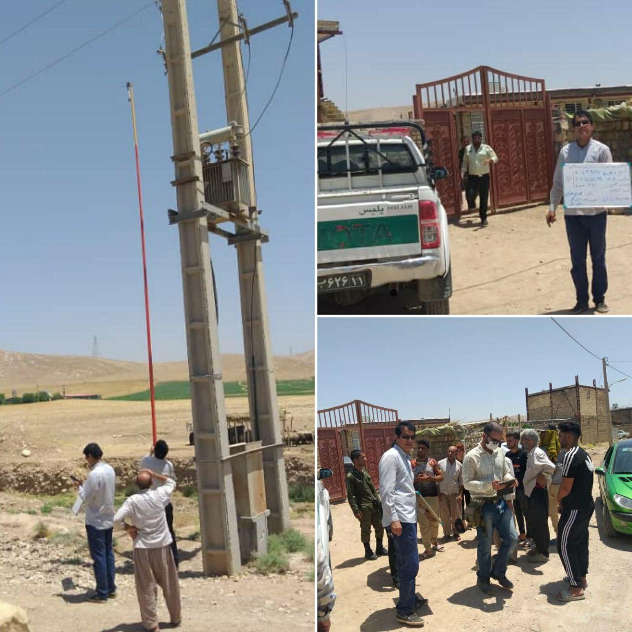 برق یک حلقه چاه صنعتی واقع در منطقه پریان شهرستان کوهدشت که دارای اضافه برداشت و تغییر کاربری بود با حکم قضایی قطع گردید