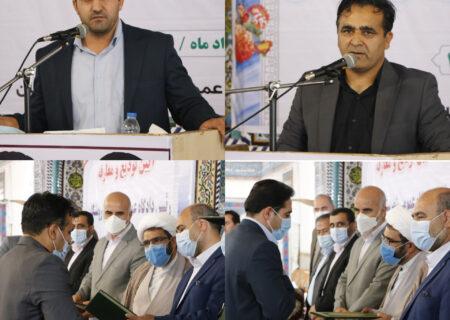 آیین تکریم و معارفه رئیس دادگستری شهرستان رومشکان