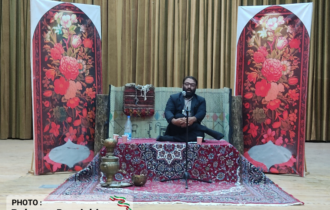 مراسم سوگواره مور و هوره به مناسبت سی و دومین سالگردارتحال بیانگذار جمهوری اسلامی ایران در شهرستان کوهدشت برگزارشد