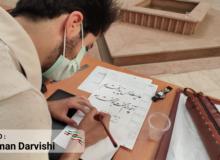 پنجاه و یکمین دوره آزمون خوشنویسی همزمان با سراسر کشور با رعایت پروتکل های بهداشتی در شهرستان کوهدشت برگزار شد