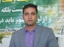 بزرگداشت هفته محیط زیست در شهرستان رومشکان