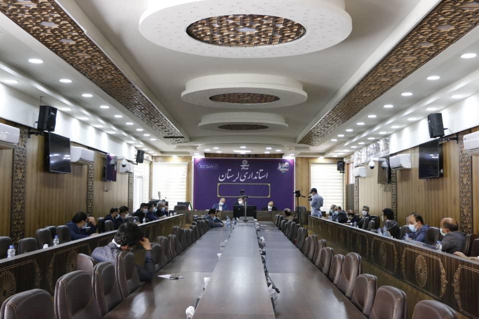 جلسه ستادتسهیل با حضور رئیس کل دادگستری استان دراستانداری لرستان برگزارشد