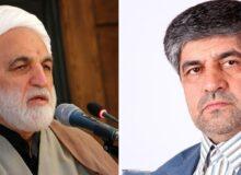 علی امامی رادبه رئیس جدید قوه قضاییه تبریک گفت