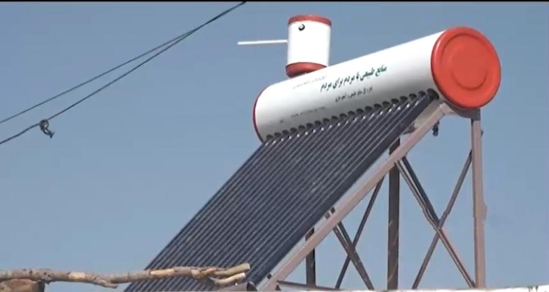آبگرمکن های خورشیدی ناجی جنگلهای لرستان