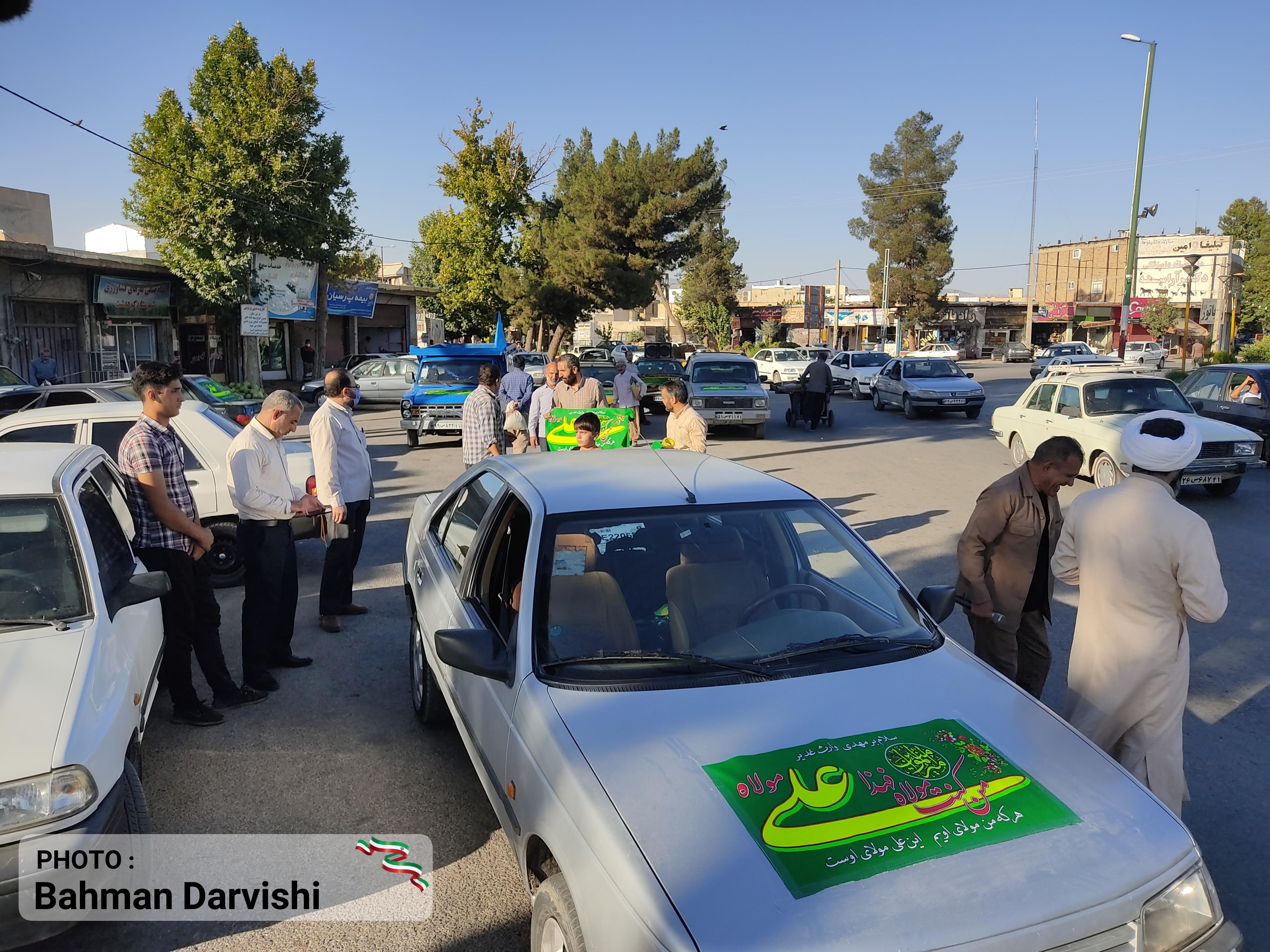 کاروان شادی بمناسبت عیدسعید غدیرخم در شهرستان کوهدشت برگزار شد