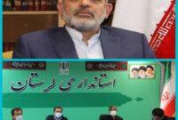 اولین جلسه شورای معاونین وزارت کشور به ریاست دکتر وحیدی تشکیل جلسه داد