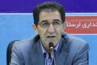 تبدیل استان لرستان به کارگاه جامع توسعه زیرساختهای گاز