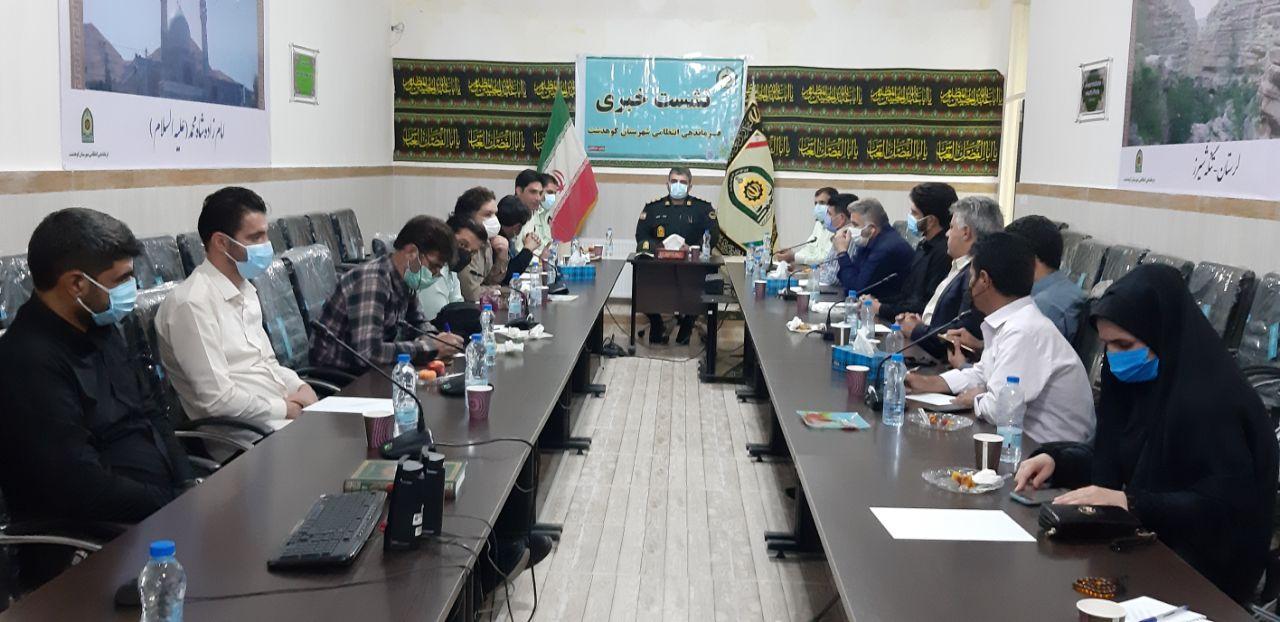 گزارش تصویری :مراسم تجلیل از خبرنگاران کوهدشت به همت فرماندهی انتظامی شهرستان