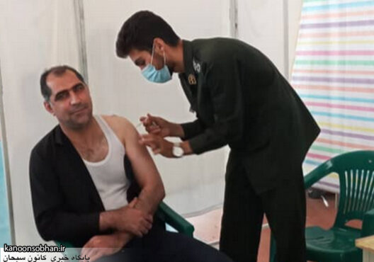 گزارش تصویری؛ روند پرشتاب واکسیناسیون سیار و ثابت کرونا در کوهدشت
