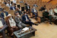 جلسه شورای اداری  به مناسبت هفته دفاع مقدس در شهرستان کوهدشت