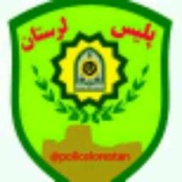 فرمانده انتظامی استان از شناسایی و دستگیری یک شرور مسلح فراری توسط پلیس شهرستان کوهدشت خبر داد.