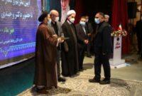 سید ابراهیم رئیسی با صدور حکمی دکتر فرهاد زیویار را به سمت استاندار لرستان منصوب کرد .